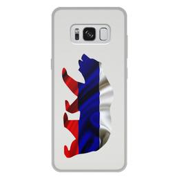 """Чехол для Samsung Galaxy S8 Plus, объёмная печать """"Русский Медведь"""" - bear, медведь, русский, флаг, russian"""