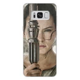 """Чехол для Samsung Galaxy S8 Plus, объёмная печать """"Звездные войны - Рей"""" - кино, фантастика, star wars, звездные войны, дарт вейдер"""