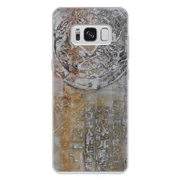 """Чехол для Samsung Galaxy S8 Plus, объёмная печать """"Знаки"""" - арт, картина, фактурный, 14фев"""