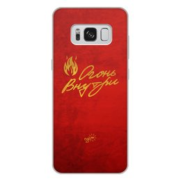 """Чехол для Samsung Galaxy S8 Plus, объёмная печать """"Огонь Внутри - Ego Sun"""" - золото, солнце, леттеринг, эго, престиж"""