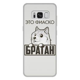 """Чехол для Samsung Galaxy S8 Plus, объёмная печать """"Это фиаско, братан"""" - пес, собака, братан, фиаско, это фиаско братан"""
