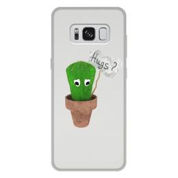 """Чехол для Samsung Galaxy S8 Plus, объёмная печать """"Hugs?"""" - обнимашки, колючий, грустный, кактус, hugs"""