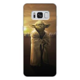 """Чехол для Samsung Galaxy S8 Plus, объёмная печать """"Звездные войны - Йода"""" - фантастика, star wars, звездные войны, йода, дарт вейдер"""