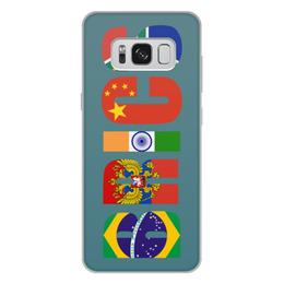 """Чехол для Samsung Galaxy S8 Plus, объёмная печать """"BRICS - БРИКС"""" - россия, китай, индия, бразилия, юар"""