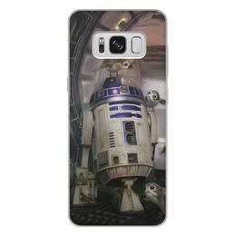 """Чехол для Samsung Galaxy S8 Plus, объёмная печать """"Звездные войны - R2-D2"""" - кино, фантастика, star wars, звездные войны, дарт вейдер"""