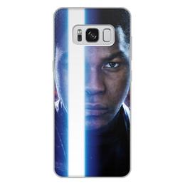 """Чехол для Samsung Galaxy S8 Plus, объёмная печать """"Звездные войны - Финн"""" - кино, фантастика, star wars, звездные войны, дарт вейдер"""