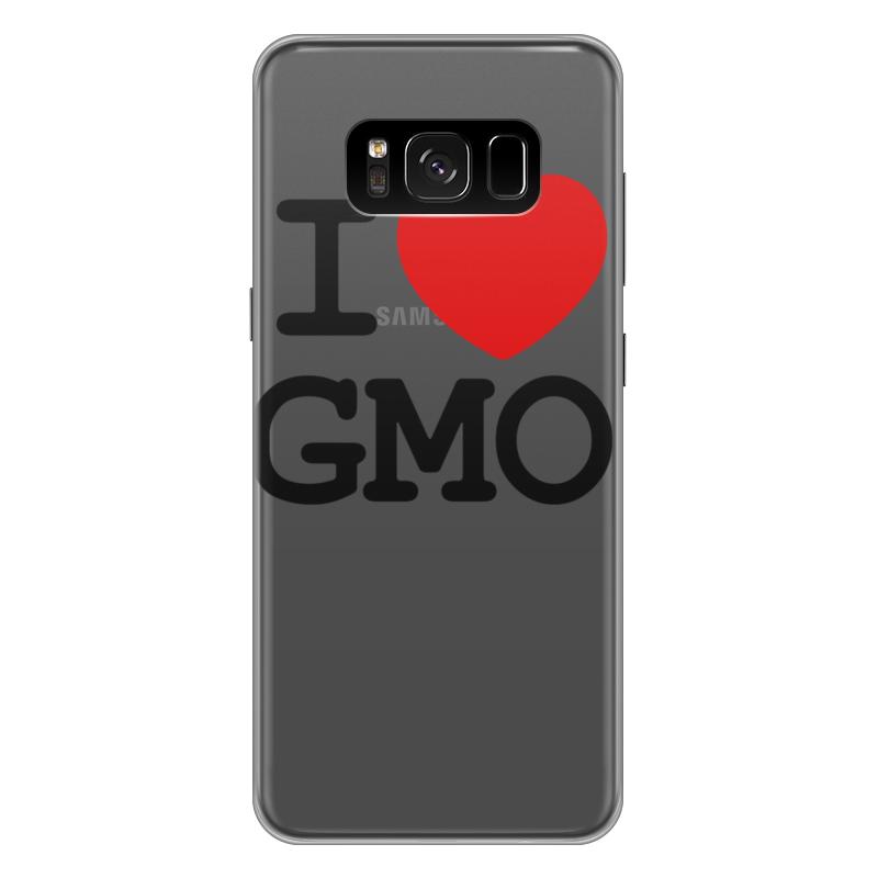 Чехол для Samsung Galaxy S8 Plus силиконовый Printio I love gmo чехол для samsung galaxy s8 plus силиконовый printio love space