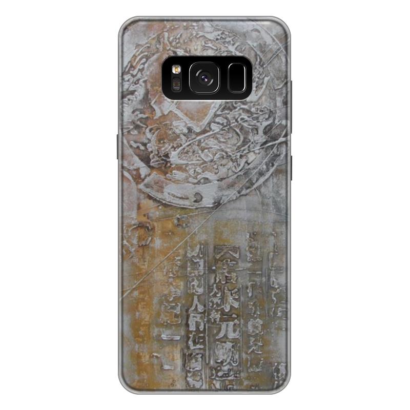 Чехол для Samsung Galaxy S8 Plus силиконовый Printio Знаки printio чехол для samsung galaxy s8 plus силиконовый