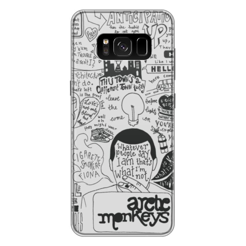 Чехол для Samsung Galaxy S8 Plus силиконовый Printio Arctic monkeys чехол для samsung galaxy s8 plus силиконовый printio love space