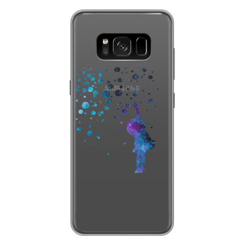 Чехол для Samsung Galaxy S8 Plus силиконовый Printio Дотянуться до звезд чехол для samsung galaxy s8 plus силиконовый printio танос