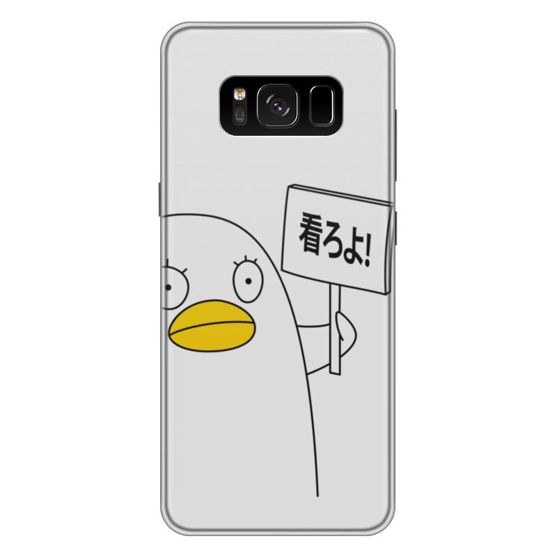 Чехол для Samsung Galaxy S8 Plus силиконовый Printio Гинтама. элизабет чехол для samsung galaxy s8 plus силиконовый printio love space