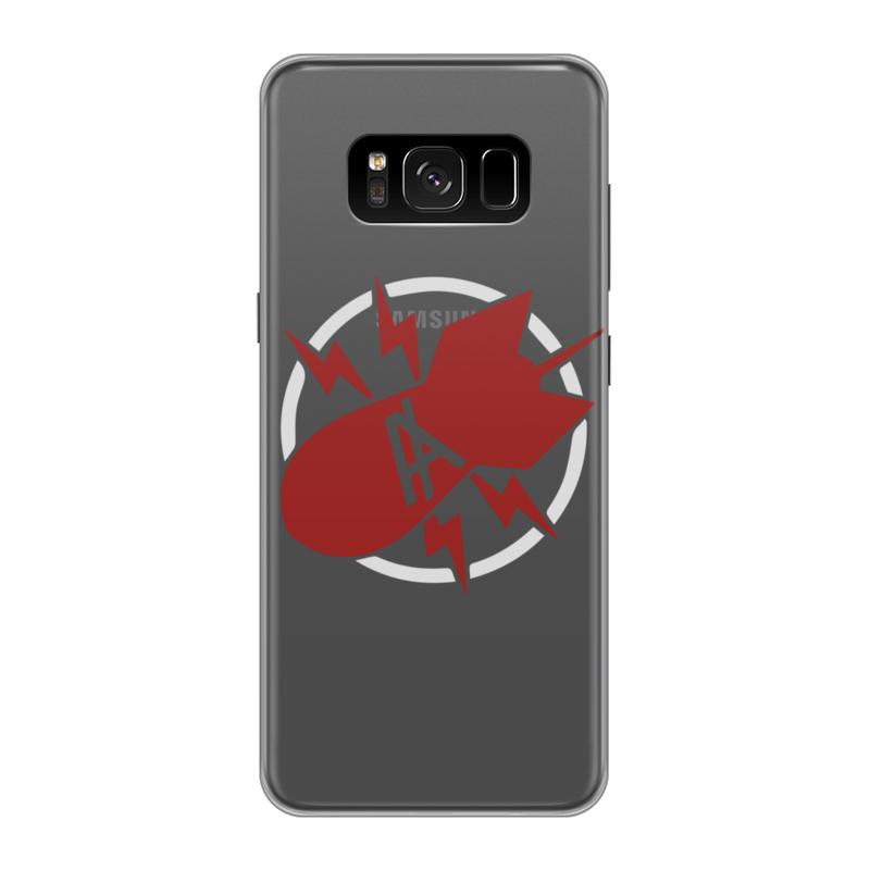 Чехол для Samsung Galaxy S8 силиконовый Printio Антихайп чехол для samsung galaxy s8 силиконовый printio сталкер