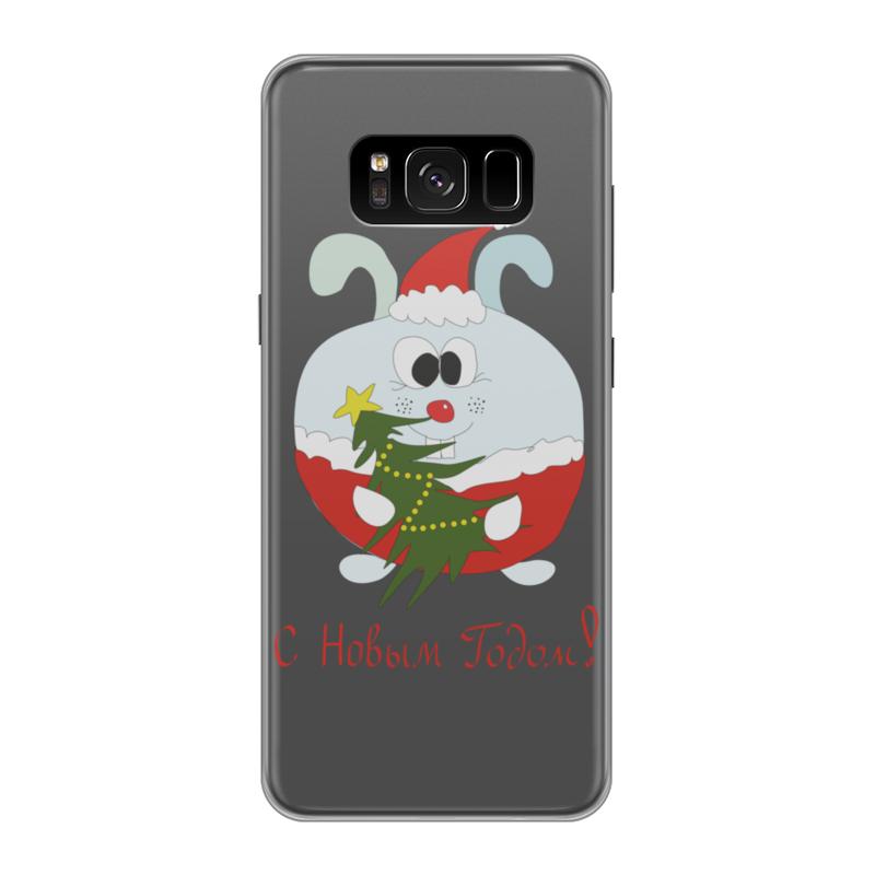 Чехол для Samsung Galaxy S8 силиконовый Printio Новогодний заяц блокнот printio новогодний лось