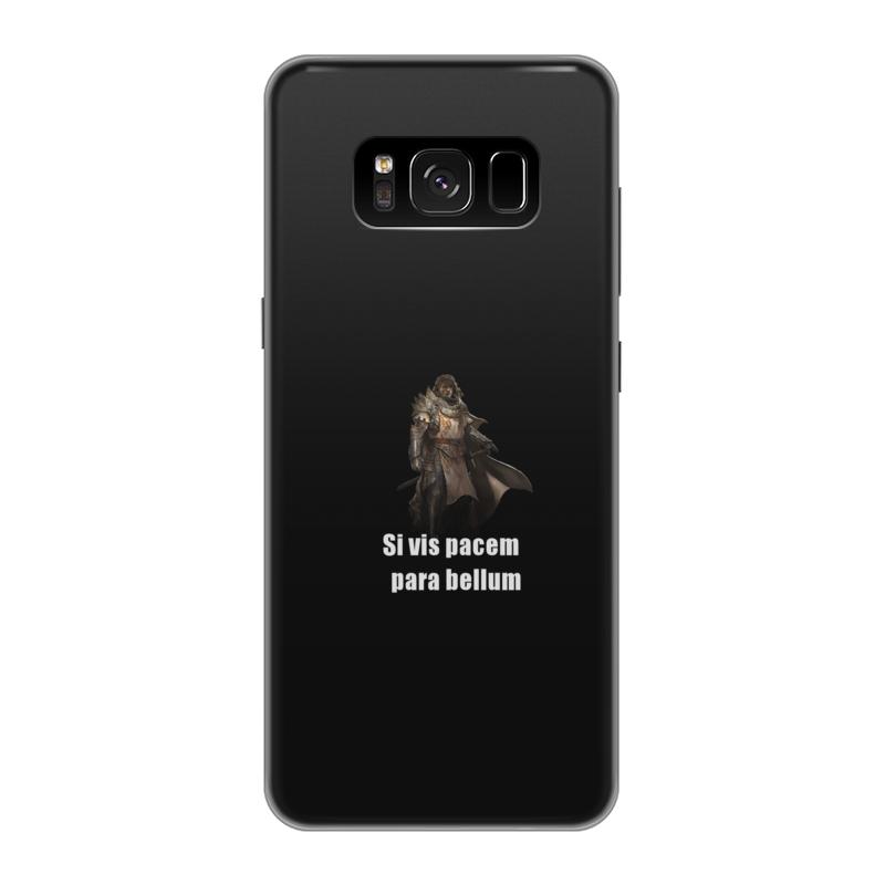 Чехол для Samsung Galaxy S8 силиконовый Printio Хочешь мира - готовься к войне чехол для samsung galaxy note 2 printio хочешь мира готовься к войне