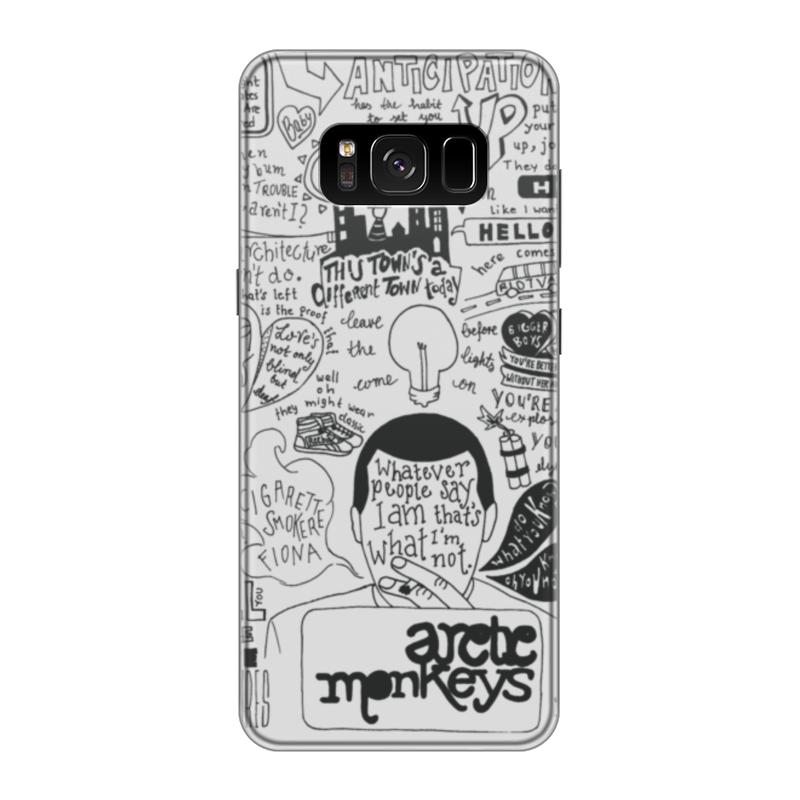 Чехол для Samsung Galaxy S8 силиконовый Printio Arctic monkeys чехол для samsung galaxy s8 силиконовый printio сталкер