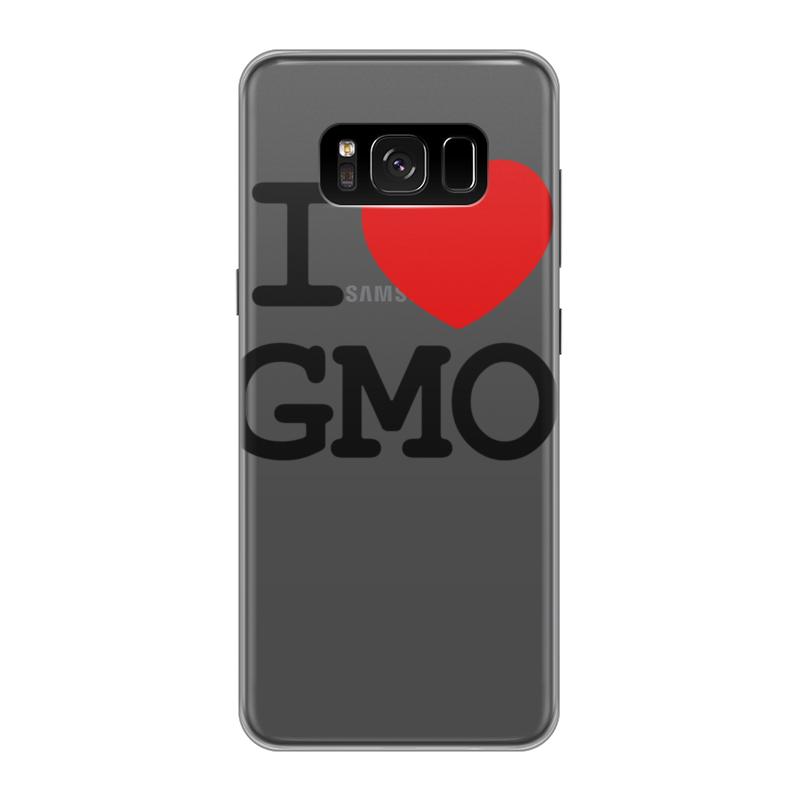 Чехол для Samsung Galaxy S8 силиконовый Printio I love gmo чехол для samsung galaxy s8 plus силиконовый printio love space