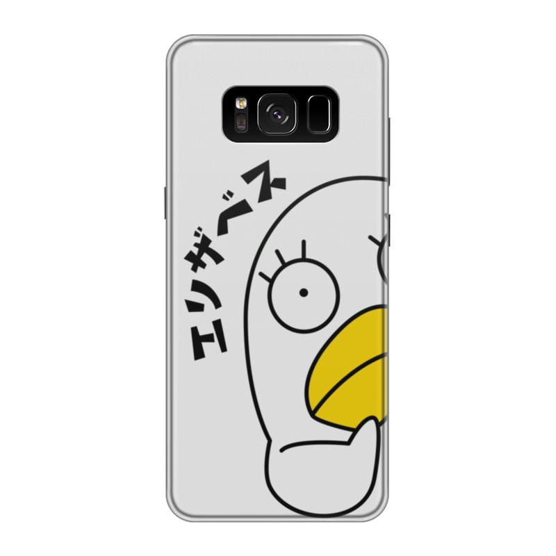Чехол для Samsung Galaxy S8 силиконовый Printio Гинтама. элизабет чехол для samsung galaxy s8 силиконовый printio сталкер