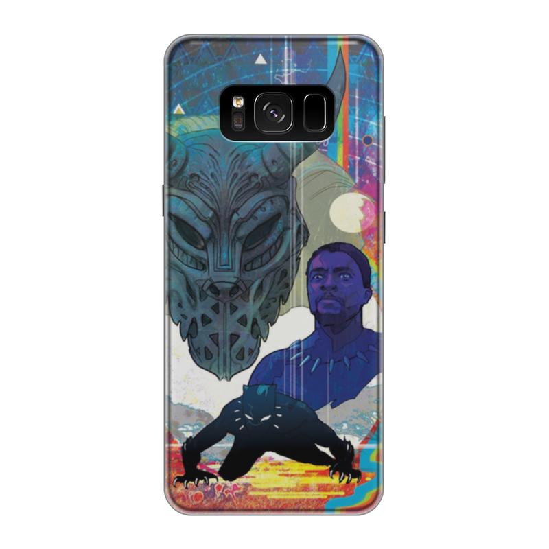 Чехол для Samsung Galaxy S8 силиконовый Printio Черная пантера чехол для samsung galaxy s8 силиконовый printio сталкер