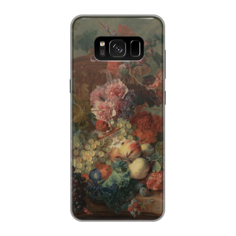 Чехол для Samsung Galaxy S8 силиконовый Printio Цветы (ян ван хёйсум) ян ван хейсум