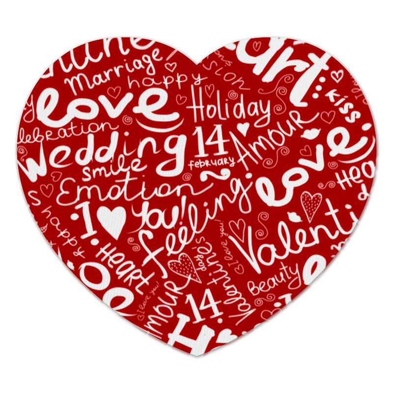 Коврик для мышки (сердце) Printio Валентинов день андрей валентинов если смерть проснется