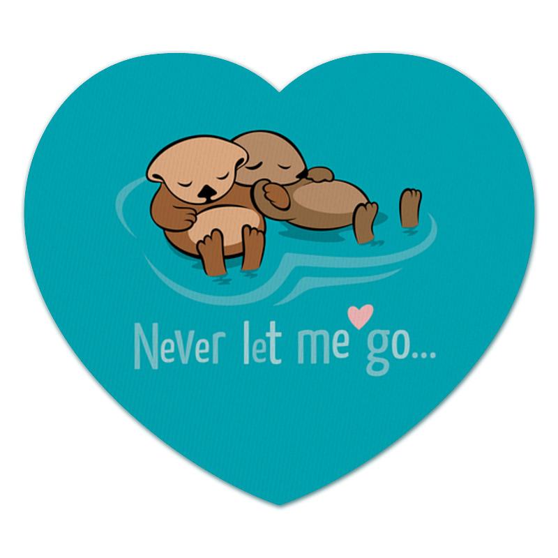 Коврик для мышки (сердце) Не отпускай меня