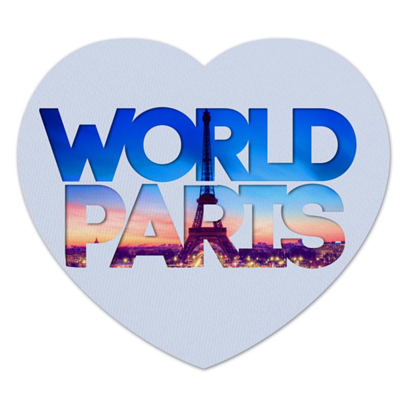 Коврик для мышки (сердце) Printio different world: paris