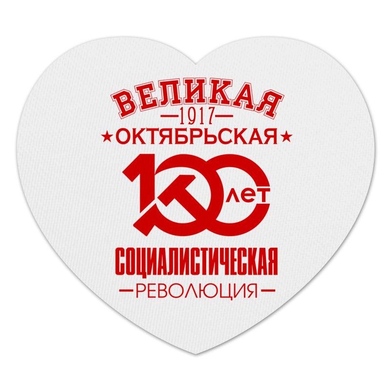 Коврик для мышки (сердце) Printio Октябрьская революция цена и фото