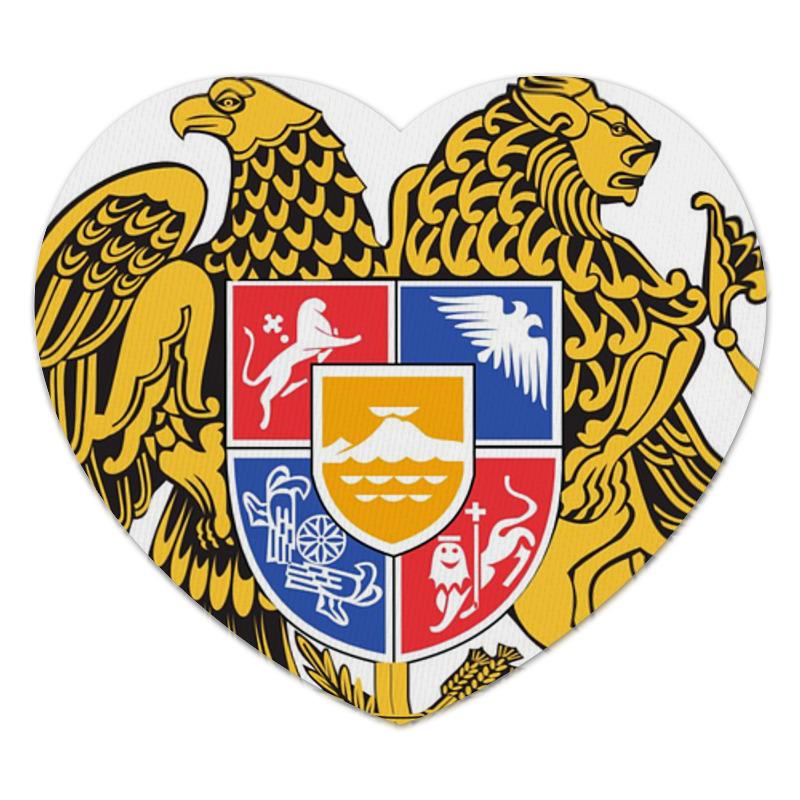 Коврик для мышки (сердце) Printio Герб армении этюды о художниках армении