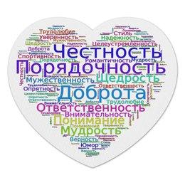 """Коврик для мышки (сердце) """"Каких Мужчин любят  Женщины"""" - любовь, девушка, 14 февраля, подарок, слова"""