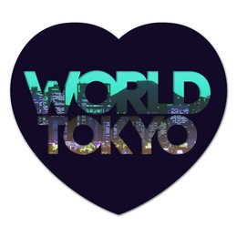 "Коврик для мышки (сердце) """"DIFFERENT WORLD"":  Tokyo"" - мир, города, world, токио, tokyo"