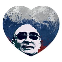 "Коврик для мышки (сердце) ""Путин"" - очки, патриот, флаг, путин, putin"