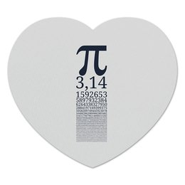 "Коврик для мышки (сердце) ""Число Пи"" - математика, алгебра, гик, число, пи"