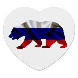 "Коврик для мышки (сердце) ""Русский Медведь"" - bear, медведь, русский, флаг, russian"
