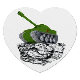 """Коврик для мышки (сердце) """"С 23 февраля!"""" - 23 февраля, день защитника отечества, танк, февраль, прадник"""