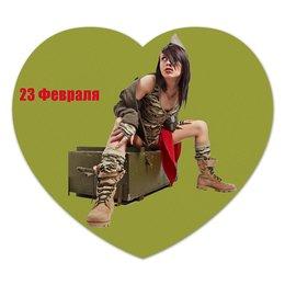 """Коврик для мышки (сердце) """"на 23 февраля коллегам"""" - праздник, 23 февраля, подарок, день защитника отечества, милитари"""