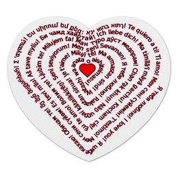 """Коврик для мышки (сердце) """"Я тебя люблю (валентинка)"""" - любовь, 14 февраля, 8 марта, подарок, слова"""