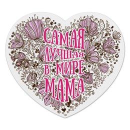 """Коврик для мышки (сердце) """"Самая Лучшая в Мире Мама"""" - сердце, мать, родителям, мама, день матери"""