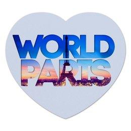 """Коврик для мышки (сердце) """"""""DIFFERENT WORLD"""": Paris"""" - world, мир, города, paris, париж"""
