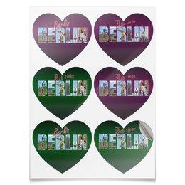 """Наклейки-сердца 7.5x9.7см """"В память о Берлине"""" - граффити, ретро, сувенир, берлин, berlin"""