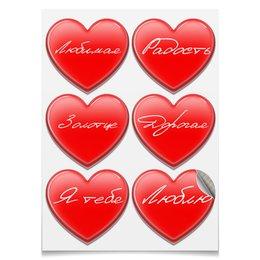 "Наклейки-сердца 7.5x9.7см ""Люблю"" - любовь, люблю, я тебя люблю, день святого влентина"