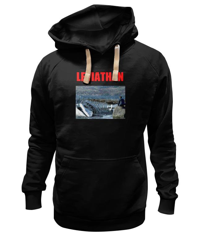 где купить Толстовка Wearcraft Premium унисекс Printio Левиафан дешево