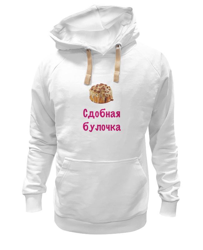 Толстовка Wearcraft Premium унисекс Printio Сдобная булочка футболка wearcraft premium slim fit printio сдобная булочка