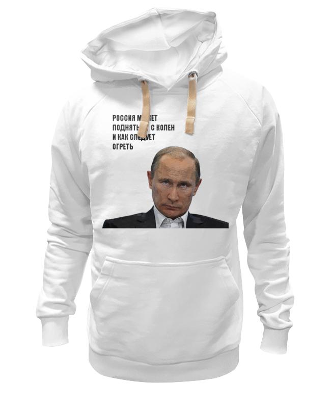 Толстовка Wearcraft Premium унисекс Printio Путин толстовка wearcraft premium унисекс printio лучший друг президент путин