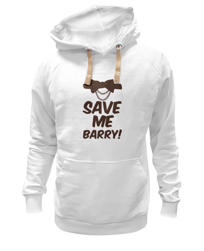 Толстовка Wearcraft Premium унисекс Printio «отбросы» футболка wearcraft premium printio отбросы mis fits