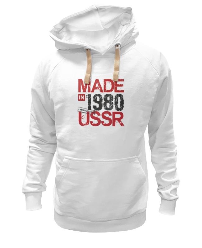 Printio 1980 год рождения толстовка wearcraft premium унисекс printio 1972 год рождения