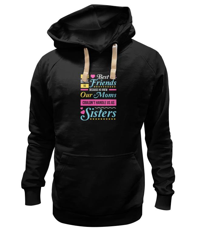 цены на Printio Лучшие подруги (сестра)  в интернет-магазинах