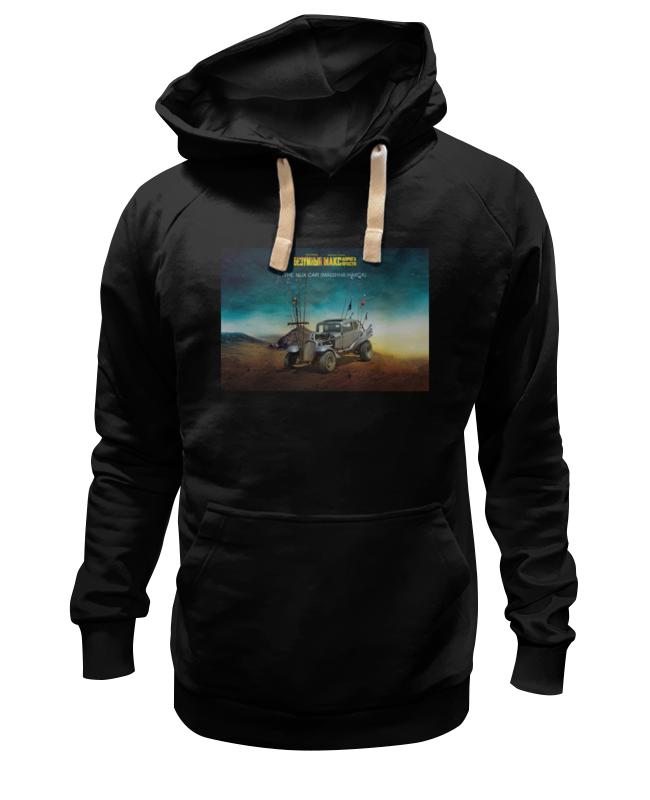 Толстовка Wearcraft Premium унисекс Printio Безумный макс / nux
