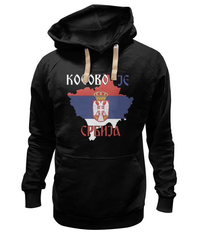 Толстовка Wearcraft Premium унисекс Printio Косово - сербия