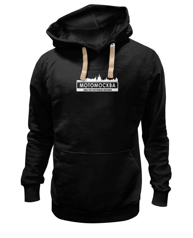 Толстовка Wearcraft Premium унисекс Printio Мотомосква - мы не ночные волки. ночные сорочки и рубашки