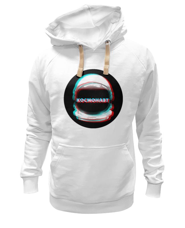 Толстовка Wearcraft Premium унисекс Printio Космонавт толстовка wearcraft premium унисекс printio броня крепка